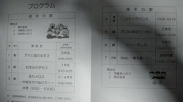 IMG_20200201_182547 (1).jpg